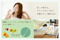 ヨーグルトメーカーIYM-013家電調理レシピ付き自家製発酵納豆美容麹甘酒アイリスオーヤマ