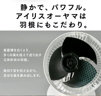 サーキュレーター18畳ボール型上下左右首振りホワイトPCF-SC15T扇風機冷房送風静音省エネ夏物冷風機冷風扇首ふり空気循環部屋干しアイリスオーヤマ