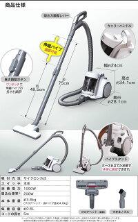 サイクロン掃除機IC-C100-Wアイリスオーヤマ掃除機サイクロンサイクロンクリーナー水洗い2WAYすきまノズルキャニスター式キャニスタークリーナーサイクロン式吸引力アイリスアイリスオーヤマ[画像0930]