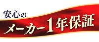 メーカー1年保証冷蔵庫2ドア送料無料冷蔵庫アイリスオーヤマ2ドア冷凍冷蔵庫90L直冷式タイプIRR-A09TW-W冷蔵庫冷凍庫一人暮らし冷凍冷蔵直冷式小型冷蔵庫アイリスホワイト単身用【予約】【6月中旬から6月下旬頃入荷】【D】[電set]