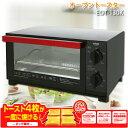 クーポン オーブン トースター ブラック アイリスオーヤマ トースト おしゃれ