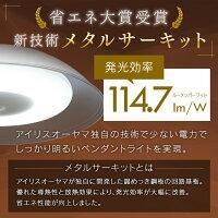 洋風LEDペンダントライトメタルサーキットシリーズ浅型6畳調色PLM6DL-YA洋風LEDペンダントライト浅型6畳調光調色メタルサーキットLEDシーリングライトLEDライトシーリングライトLED照明LED照明照明器具省エネ節電長寿命アイリスオーヤマ