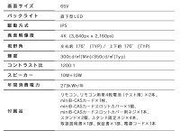 LUCA4K対応テレビ65インチLT-65A620ブラックテレビ液晶テレビハイビジョンテレビデジタルテレビ液晶デジタルハイビジョンルカ4K4K対応地デジBSCSアイリスオーヤマアイリス送料無料【予約】