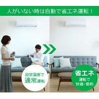 送料無料【取付工事無】エアコン2.8kW(Wifi+人感センサー)IRA-2801W(室内ユニット)+IRA-2801RZ(室外ユニット)アイリスオーヤマ【予約】