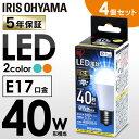 【あす楽】【4個セット】LED電球 E17 広配光タイプ 40形相当 LDA4N-G-E17-4T42P・LDA4L-G-E17-4T42P 昼白色・電球色 …