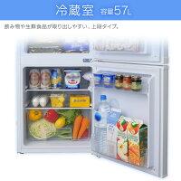 ノンフロン冷凍冷蔵庫2ドア81LホワイトAF81-WP送料無料冷蔵庫冷凍庫料理調理一人暮らし独り暮らし1人暮らし家電食糧冷蔵保存保存食食糧白物単身れいぞうコンパクトキッチン台所寝室リビングアイリスオーヤマ