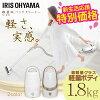 軽量紙パッククリーナーIC-BT1-Nアイリスオーヤマ