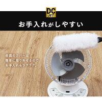 サーキュレーターアイアイリスオーヤマDCJET15cmホワイトPCF-SDC15T送料無料サーキュレーターボール型左右首振り扇風機冷房送風静音省エネ首ふり空気循環部屋干し涼しい風暖房循環コンパクトリモコン