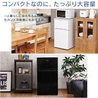 メーカー1年保証アイリスオーヤマ2ドア冷凍冷蔵庫90L直冷式タイプIRR-A09TW-W冷蔵庫冷凍庫一人暮らし2ドア直冷式新品小型小型冷蔵庫アイリスオーヤマホワイトあす楽[画像0930]