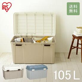 アイリスオーヤマ ワイドストッカー WY-780送料無料 ベージュ