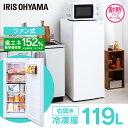 [期間限定39,800円]冷凍庫 小型 119L アイリスオーヤマ 自動霜取り 設置対応可能 家庭用 前開きファン式 耐熱トップテ…