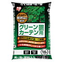 アイリスオーヤマ ゴールデン粒状配合グリーンカーテンの培養土 14L[cpir]