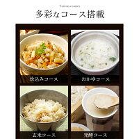 【あす楽】炊飯器5.5合米屋の旨みRC-MC50-B炊飯器5.5合炊飯ジャー5.5合炊飯器1人暮らし銘柄炊きWヒーター搭載炊飯器シンプル炊飯器新生活メーカー1年保証炊飯ジャーマイコン式人気おすすめ[shin][cpir][kku]
