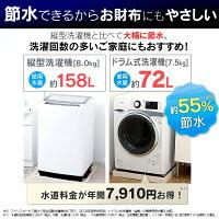 ドラム式洗濯機7.5kgFL71-W/Wアイリスオーヤマ洗濯機7kg洗濯機ドラム式全自動全自動洗濯機温水左開き節水部屋干しタイマー一人暮らし新生活おしゃれ白ホワイト/ホワイト