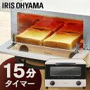 トースター 4枚 オーブントースター 4枚焼き オーブン ホワイト 4枚 タイマー付き 大型 シンプル 受け皿付き パンくず…