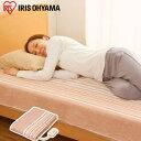 【あす楽】【最安値に挑戦★】電気毛布 ダブル 190×130cm EHB-1913-T アイリスオーヤマ電気毛布 洗える 電気敷き毛布…