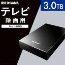 【あす楽】ハードディスク 外付けハードディスク 3TB テレビ録画用送料無料 ハードディスク 3tb HDD hdd 3tb 外付け …