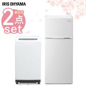 家電セット 冷蔵庫 洗濯機 2点セット アイリスオーヤマ 新生活家電セット 新品 冷蔵庫118L 洗濯機5kg ひとり暮らし 新生活セット 一人暮らし 保証 安心 必需品 1人暮らし 単身赴任 オフィス 事務所 引越し 小型 2ドア