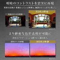 4Kチューナー内蔵液晶テレビ50インチブラック送料無料テレビTV4K4k4Kチューナー内蔵ブラック液晶テレビ液晶TVLUCAルカLUCA4K対応地デジBSCS4Kリビングおしゃれアイリスオーヤマ50XUB30