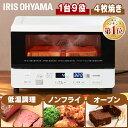 600円OFFクーポン♪トースター アイリスオーヤマ オーブントースター おしゃれ 食パン おいしい コンベクションオーブ…