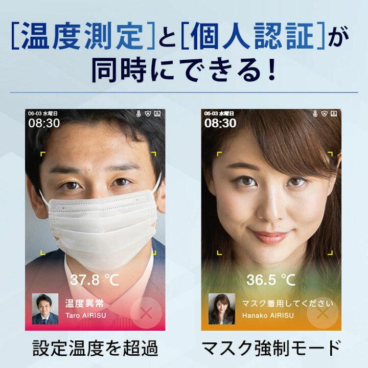 マスク 顔 認証 マスクで顔認証!登録顔画像も自動でサクッと!