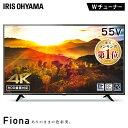 テレビ 55型 アイリスオーヤマ 4K対応 液晶テレビ 55インチ ダブルチューナー 外付けHDD録画機能付き 地上波 BS CS 高…