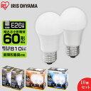 【10個セット】 LED電球 E26 60W 電球色 昼白色 昼光色 広配光 LDA7D-G-6T5 LDA7N-G-6T5 LDA8L-G-6T5 密閉形器具対応l…