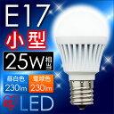 【あす楽対応】【E17口金】アイリスオーヤマ LED電球小形 LDA4N-H-E17-V8 ・LDA4L-H-E17-V8LED電球 17mm 17口金 一般電...