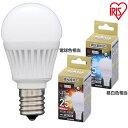 【あす楽対応】LED電球 E17 25W 調光 昼白色 LDA3N-G・電球色 LDA3L-G アイリスオーヤマ 電球 調光器対応 E17口金 led…