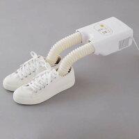 【あす楽】靴乾燥機カラリエSD-C1-WPアイリスオーヤマ送料無料靴乾燥機ブーツ長靴上履き上靴革靴乾燥乾燥機くつ乾燥機靴乾燥器シューズメンズレディース乾燥器シューズドライヤー送風温風あたため