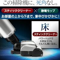 コードレスサイクロン軽量スティック軽い極細軽量スティッククリーナーIC-SLDCP5アイリスオーヤマ