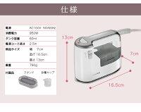 衣類用スチーマーIRS-01アイリスオーヤマ