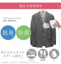 メーカー1年保証衣類用スチーマーIRS-01アイリスオーヤマアイロン衣類スチーマーハンガーにかけたままスチームアイロンスチーマーアイロン