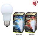 LED電球 E26 全方向タイプ 60形相当 昼白色 LDA7N-G W-6T3・電球色 LDA8L-G W-6T3 アイリスオーヤマ 【広告掲載品】