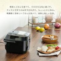 【あす楽】炊飯器3合米屋の旨み銘柄炊きRC-MC30-Bブラック炊飯器3合炊飯器一人暮らし炊飯器新生活炊き分けジャー炊飯器3合炊飯器玄米炊飯ジャー炊飯器アイリスオーヤマ[cpir][shin]