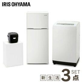 家電セット 新生活 3点セット 冷蔵庫 118L + 洗濯機 5kg + 炊飯器 3合 アイリスオーヤマ送料無料 家電セット 新品 冷蔵庫 一人暮らし 洗濯機 一人暮らし 炊飯器 3合 新生活家電セット [shins]