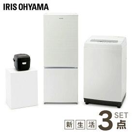 家電セット 新生活 3点セット 冷蔵庫 156L + 洗濯機 5kg + 炊飯器 3合 送料無料 家電セット 一人暮らし 新生活 新品 アイリスオーヤマ[shins]