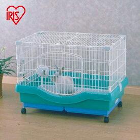 アイリスオーヤマ 小動物快適ケージ RU-800 パステルグリーンペット用品 ペットと暮らす 飼育 生活用品