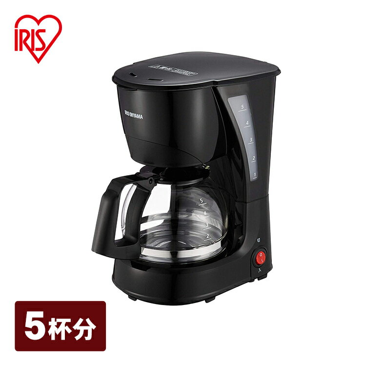 【あす楽】リニューアルしました! コーヒーメーカー アイリスオーヤマ 650ml 計量スプーン付コーヒーメーカー 家庭用 ドリップコーヒー 珈琲 おうちカフェ 簡単 コーヒー ホット ドリップ式 フィルター 5杯分 新生活 しずく漏れ防止 CMK-650-B[cpir]