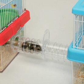 アイリスオーヤマ ハムスターケージ トンネル HCT-240 クリアペット用品 ペットと暮らす 飼育 生活用品
