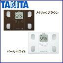 【体重計 タニタ】メーカー1年保証・TANITA 体組成計 BC-314 WH(パールホワイト) BR(メタリックブラウン) [計測器 コンパクト]【送料無料】