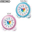 【台数限定!】SEIKO〔セイコー〕知育目覚まし時計 KR887L・KR887P ライトブルー・ピ...