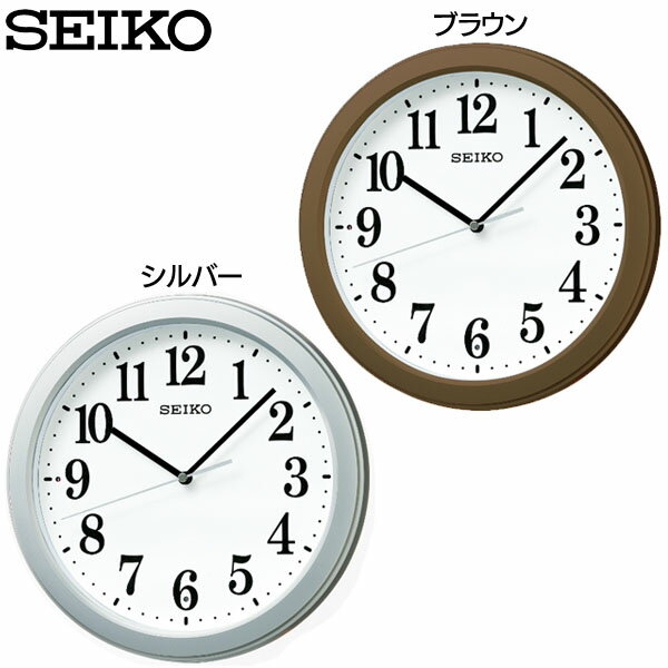 [エントリーでP5倍]SEIKO〔セイコー〕電波掛け時計 KX379B KX379S ブラウン・ピンク SEIKO送料無料 壁掛け時計 電波掛時計 一人暮らし シンプル 掛時計 時計 電波時計 電波 アナログ 掛け時計 おしゃれ インテリア オフィス 部屋 新生活【D】【HD】
