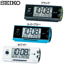 SEIKO〔セイコー〕電波目覚まし時計 NR534K・NR534L・NR534W ブラック・ライトブルー・ホワイト[ライデン 置き時計 置時計 アラーム 電波 ...