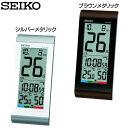 SEIKO〔セイコー〕 掛け置き兼用電波時計 SQ431B・SQ431S ブラウンメタリック・シルバーメタリック[置き時計 置時計 掛け時計 掛時計 アラーム ...