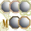 【風水でも縁起が良いとされる八角の鏡 壁掛け・卓上両用】ヴィンテージ八角・~ラー MサイズVM-03011・VM-03012・VM-0…