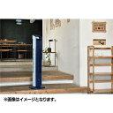 【あす楽対応】APIX タワーファン AFT-960R-NV ネイビー送料無料 アピックス 夏 季節家電 空調 クール 冷房 扇風機 ファン【D】【K】