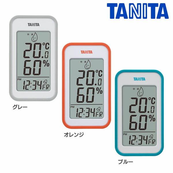 タニタ[TANITA] デジタル温湿度計 TT-559 グレー オレンジ ブルーデジタル 温度計 湿度計 おしゃれ 温湿度計 計測器 温度 湿度 室温計 熱中症 時計 デジタル時計 湿度温度計 風邪 カビ かぜ アラーム アラーム付 乾燥 【KM】【D】[SOB]