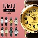 シチズン〔CITIZEN〕腕時計 Q&Q 全8種 レディース送料無料 6ヵ月保証 腕時計 シチズン腕時計 革ベルト バングル ベル…