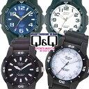 【腕時計 シチズン 6ヵ月保証 メンズ】Q&Q 全4種【時計 とけい 新生活 時間 新成人 オフィス レディース ファッション…